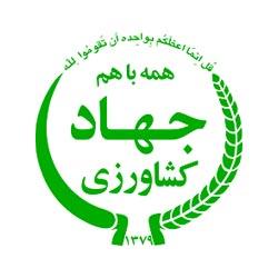 بازدید-جهاد-کشاورزی-رویشگر